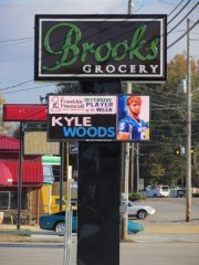 Brooks_Supermarket.jpg